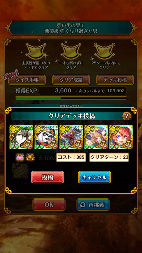 Screenshot_2019-11-06-22-10-39