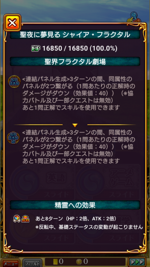 Screenshot_2020-02-24-08-13-27