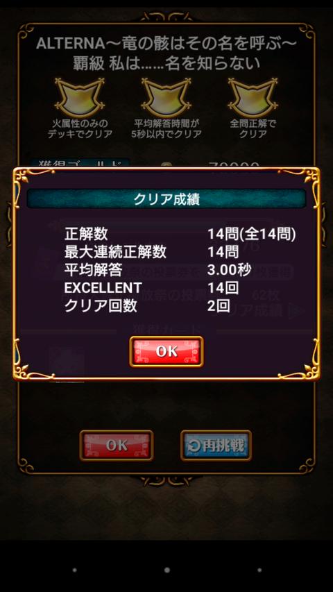 Screenshot_2019-01-21-20-11-19