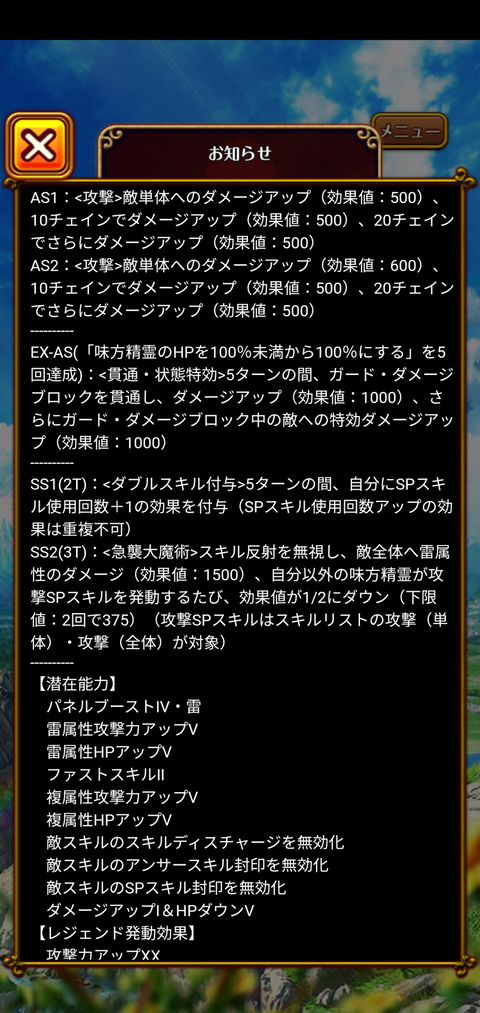 Screenshot_20201114-171253
