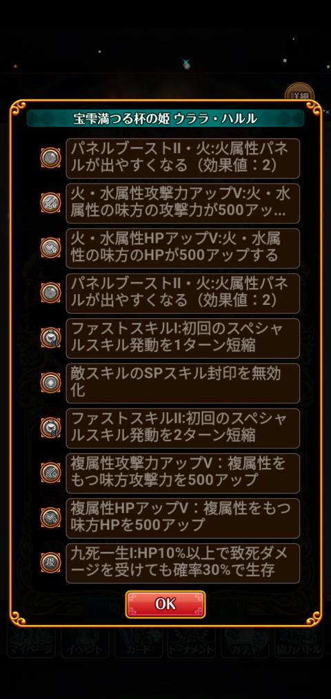 Screenshot_20200920-175241