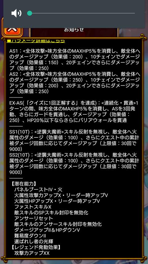 Screenshot_2020-09-19-10-56-42