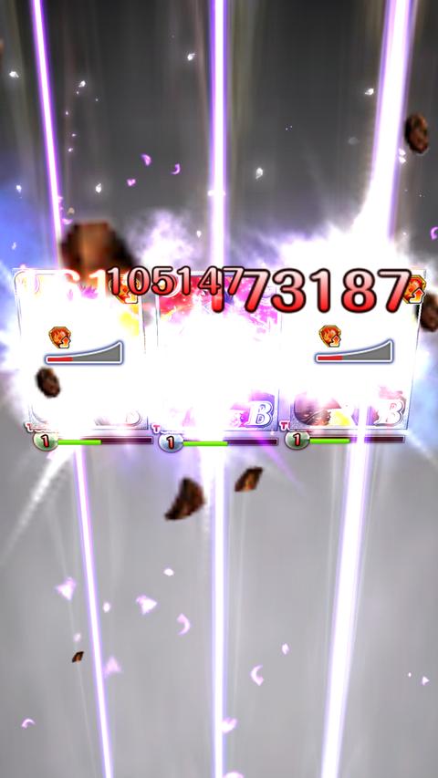Screenshot_2020-01-12-19-07-21