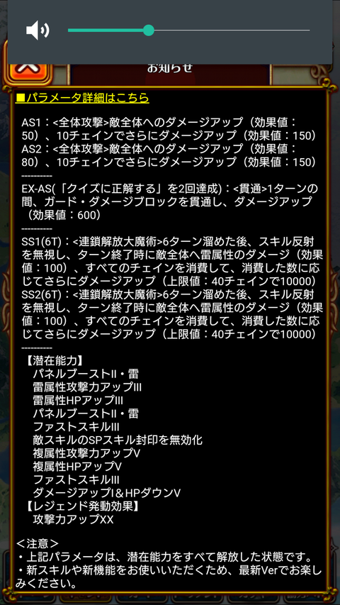 Screenshot_2019-10-12-21-42-24