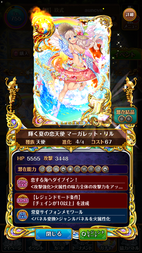 Screenshot_2019-10-21-18-34-43