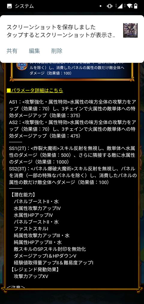 Screenshot_20201024-111319