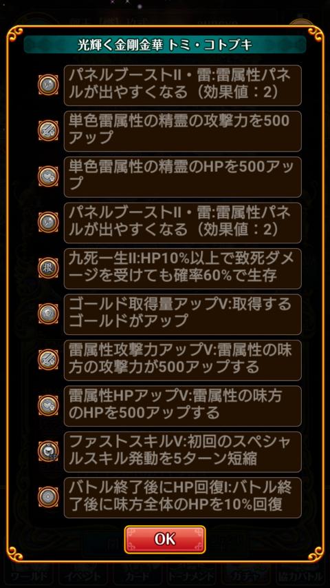 Screenshot_2020-01-21-18-09-40