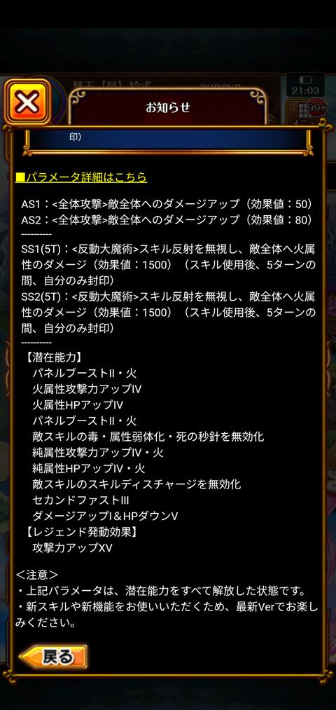 Screenshot_20201010-210353
