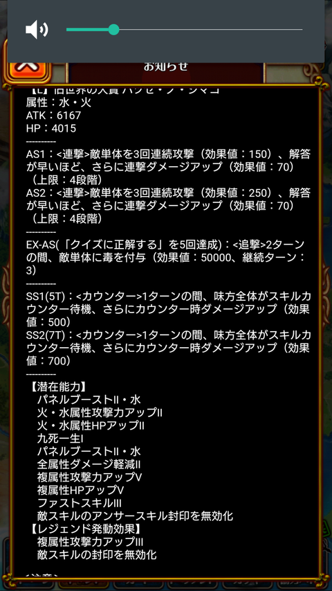 Screenshot_2019-09-19-19-26-08