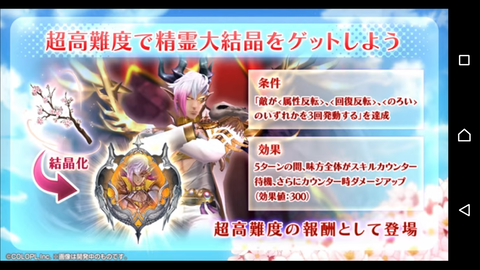 Screenshot_2020-02-13-19-16-58