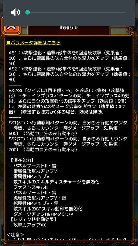 Screenshot_2020-05-14-19-28-41