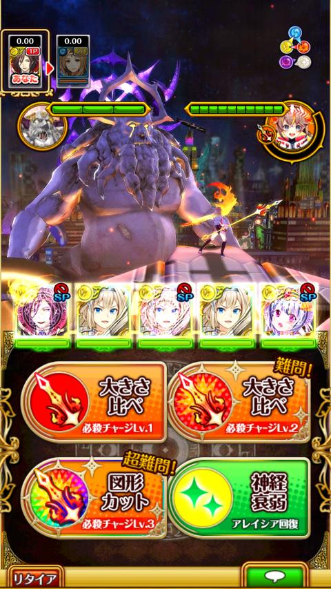 Screenshot_2019-10-12-08-56-28
