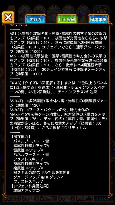 Screenshot_2020-02-03-22-03-15