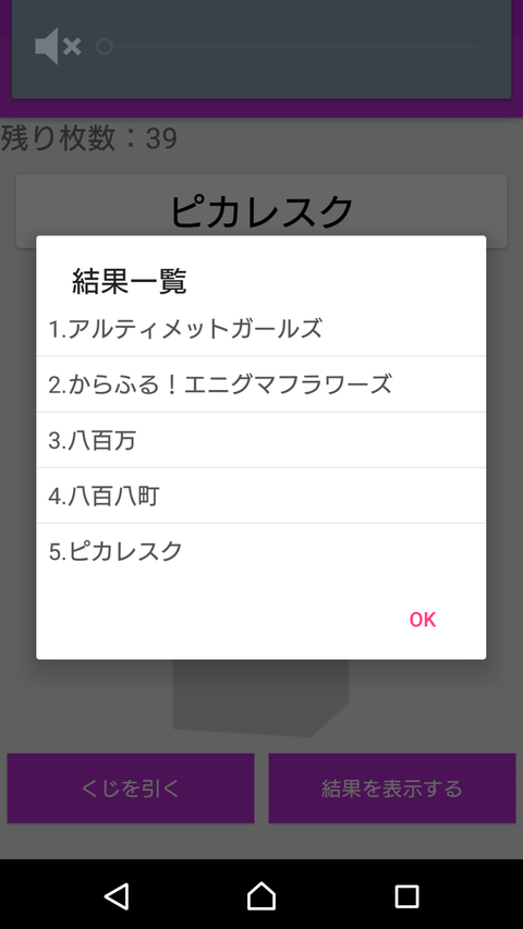 Screenshot_2019-11-16-19-05-11