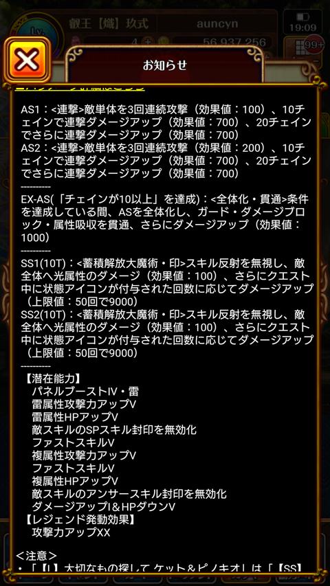 Screenshot_2019-09-30-19-09-11