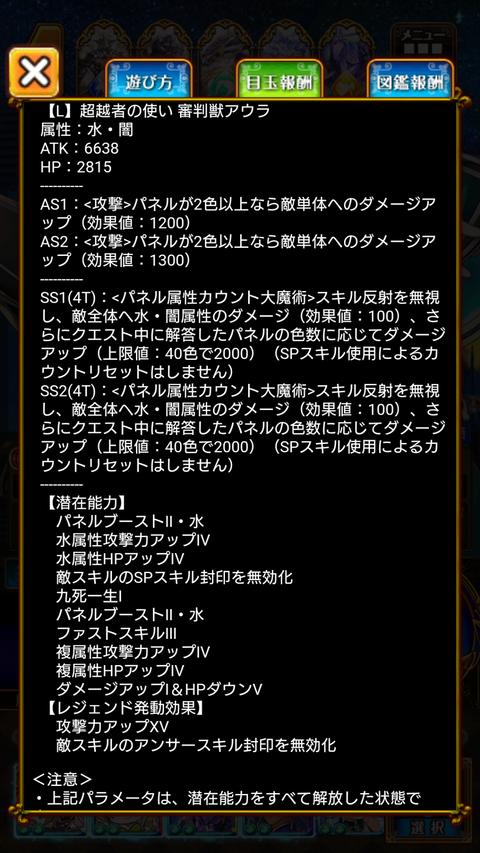 Screenshot_2020-02-02-08-56-38