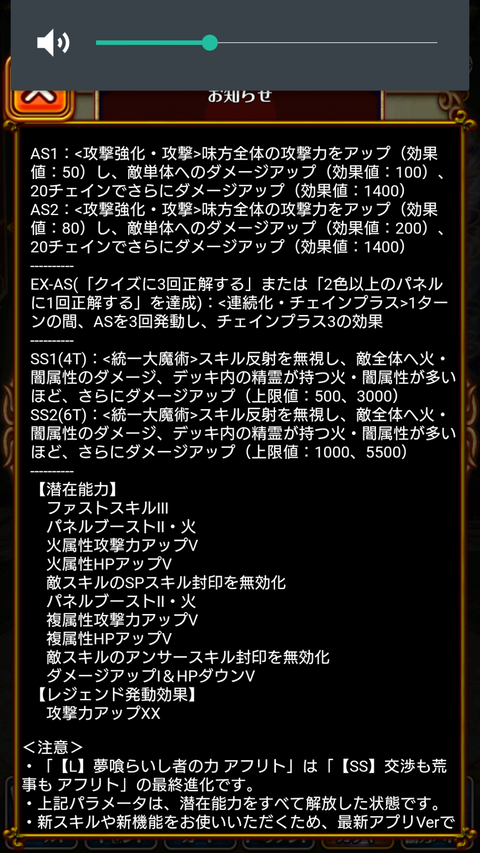 Screenshot_2020-03-31-17-53-21