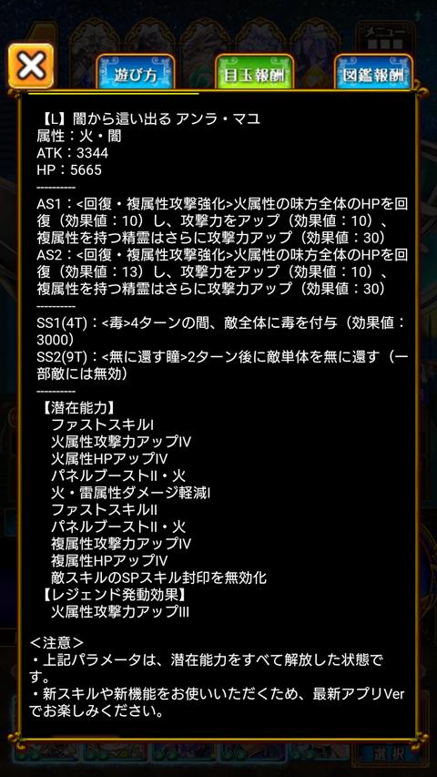 Screenshot_2020-02-02-08-56-23