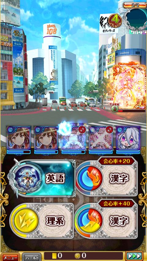 Screenshot_2019-11-20-07-57-23