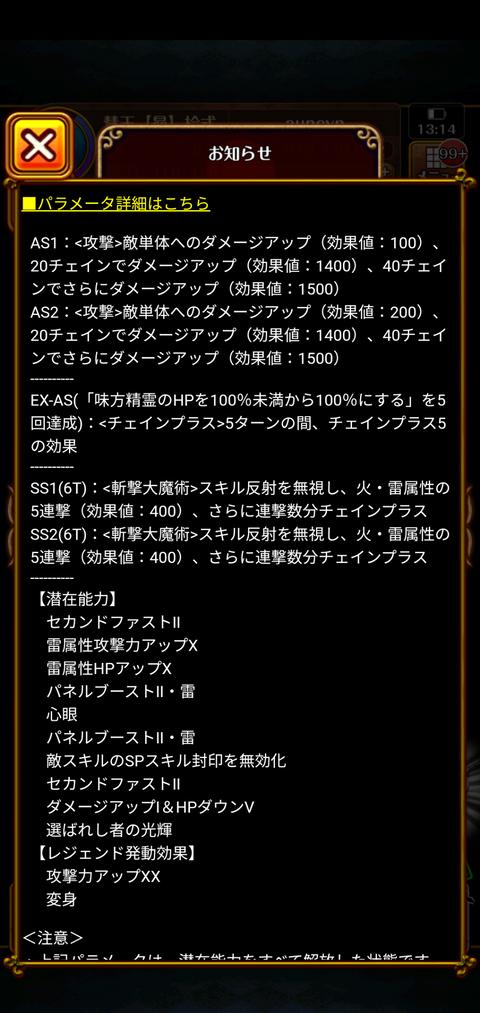 Screenshot_20200920-131405