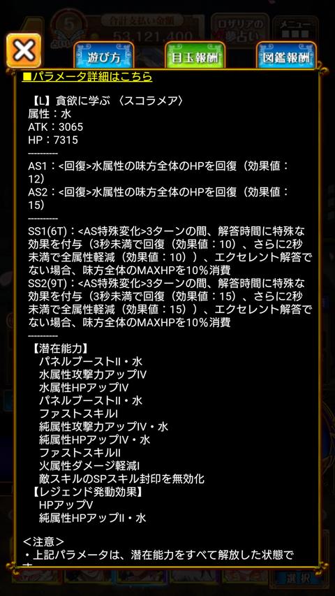 Screenshot_2019-11-04-17-23-46