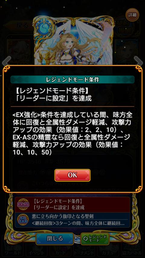 Screenshot_2019-11-14-06-55-02