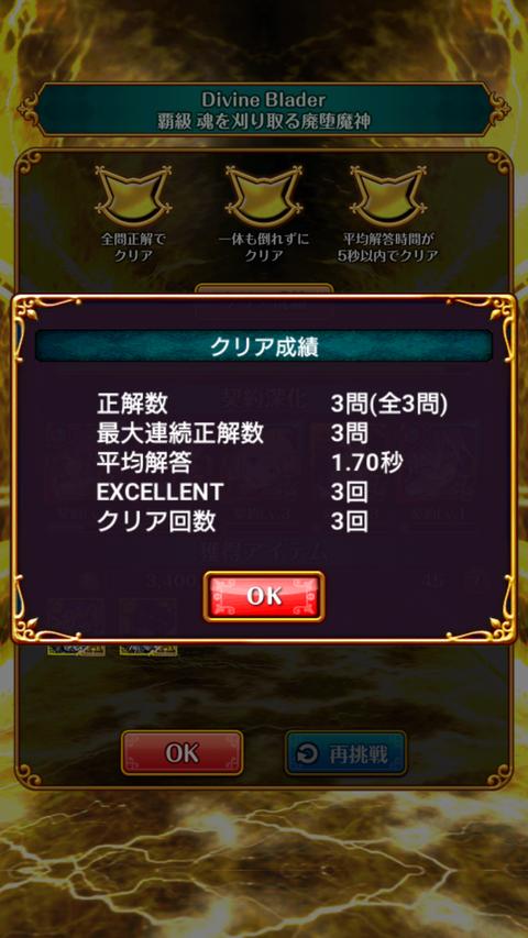 Screenshot_2019-05-19-10-25-18