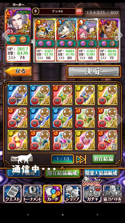 Screenshot_2018-05-24-05-44-04
