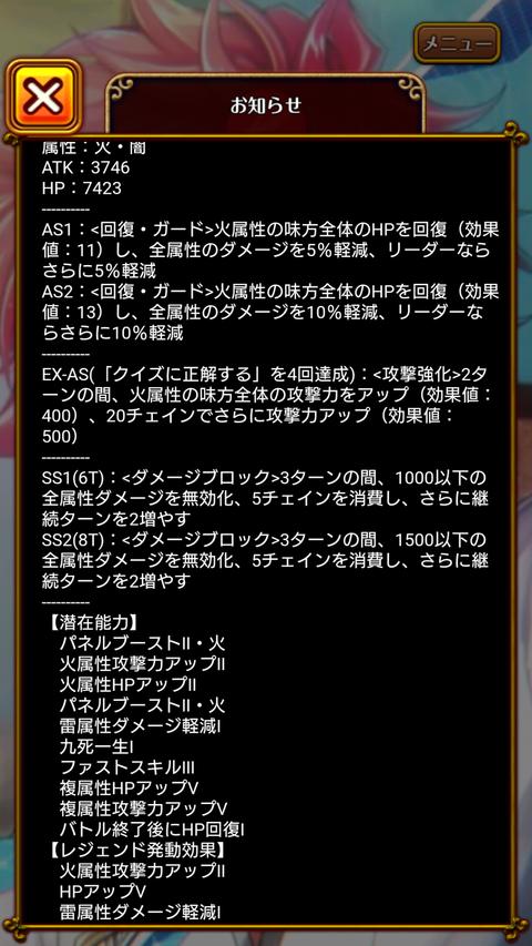 Screenshot_2019-09-17-18-34-30
