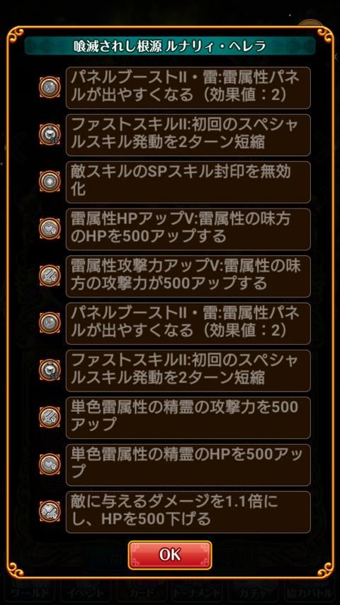 Screenshot_2019-12-01-12-29-56
