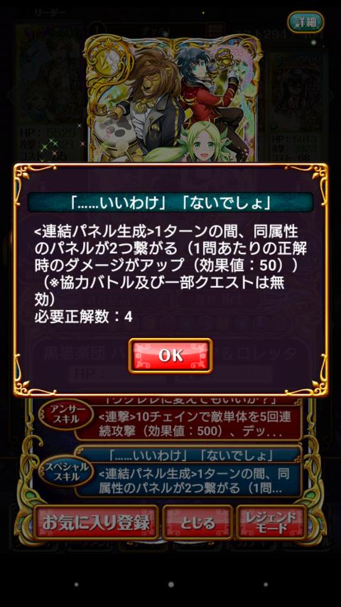 Screenshot_2018-05-28-21-34-28