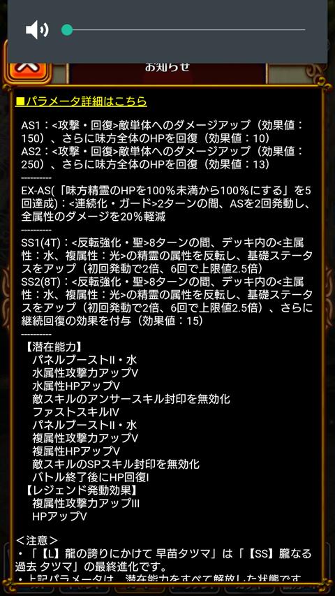 Screenshot_2019-11-29-19-54-58