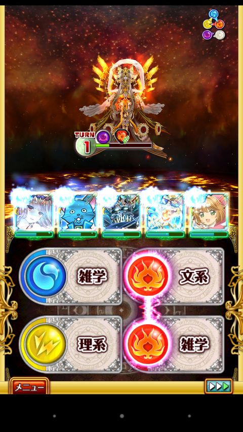 Screenshot_2018-08-11-13-37-05