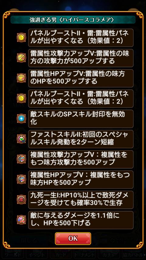 Screenshot_2019-11-08-19-20-49
