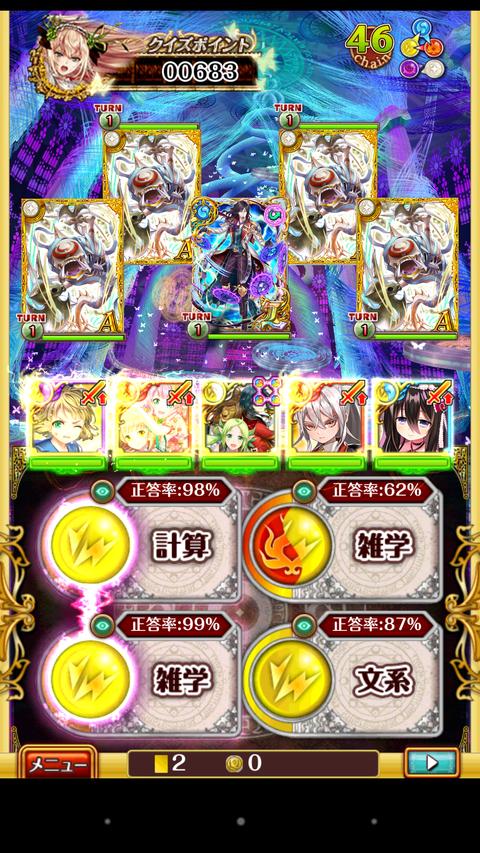 Screenshot_2018-05-28-21-24-26