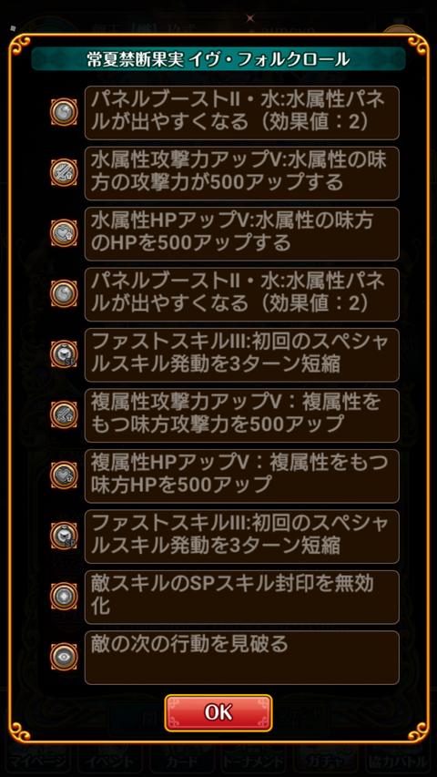 Screenshot_2019-10-21-18-40-57