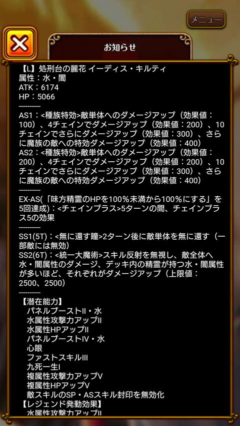 Screenshot_2019-09-17-18-35-56