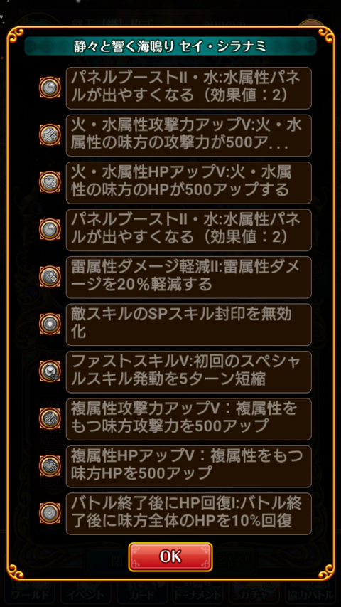 Screenshot_2020-01-21-18-07-56