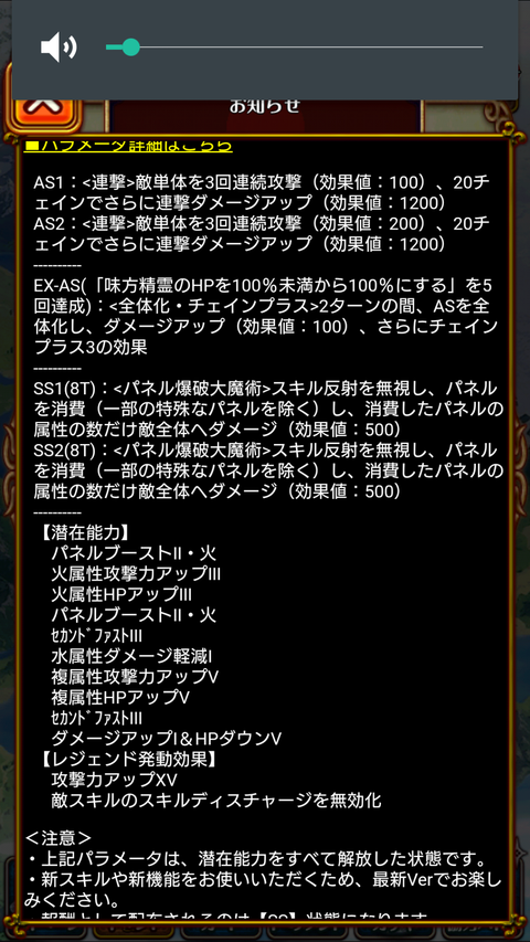 Screenshot_2019-10-12-21-43-19
