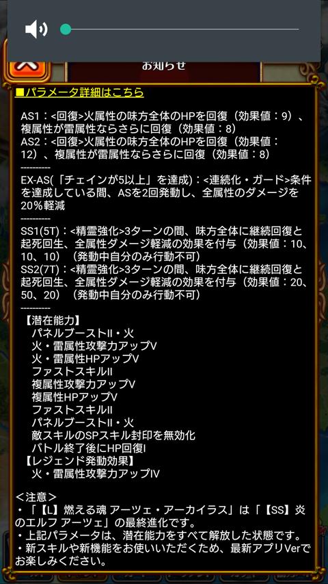 Screenshot_2020-05-14-19-29-51
