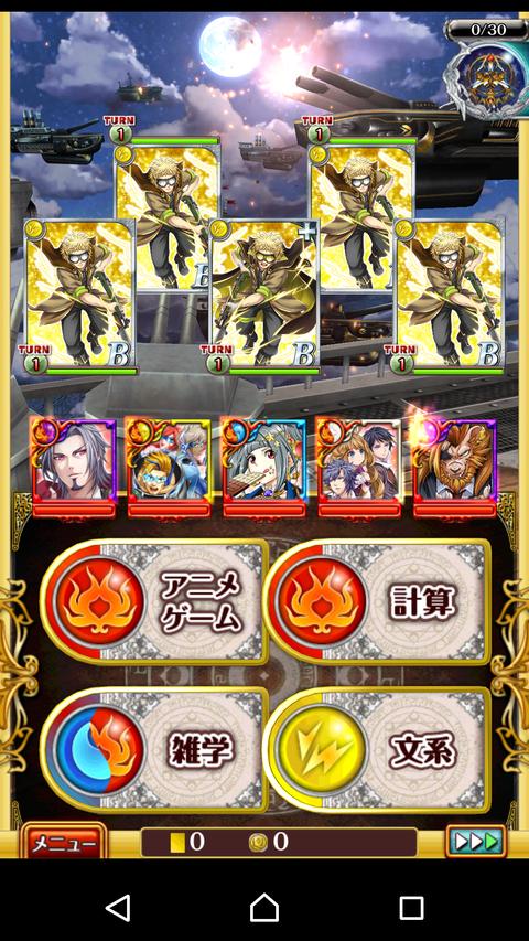 Screenshot_2018-05-24-05-10-21