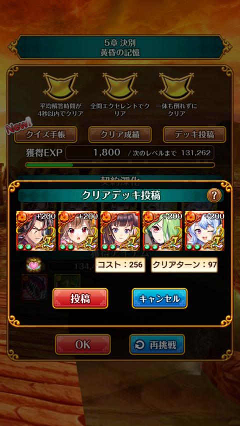 Screenshot_2019-11-04-23-30-02