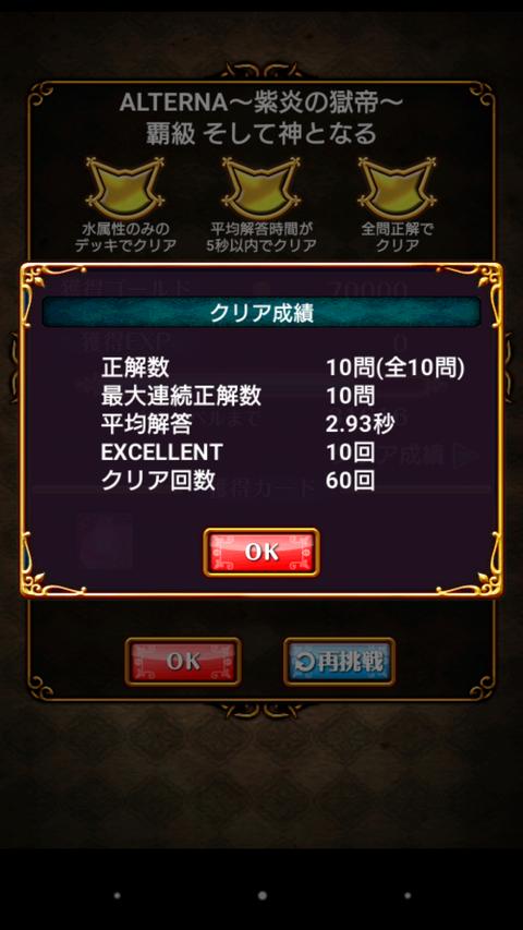 Screenshot_2018-05-05-17-35-06