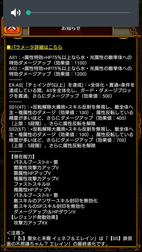 Screenshot_2020-02-14-19-49-16