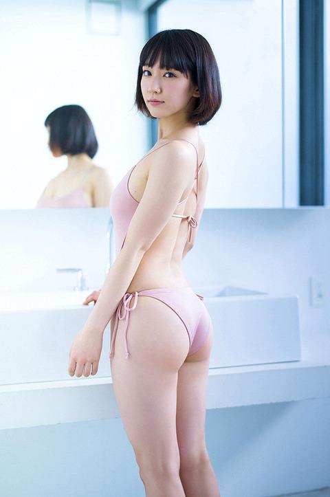yoshiokariho053