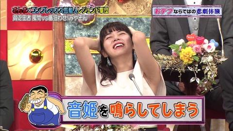 【画像】池田エライザ、ドヤ顔でどすけべな腋を見せつける