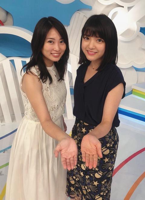 志田未来「ドラクエで一番好きなのは5」