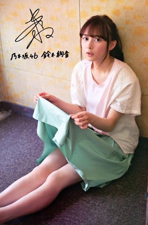 【乃木坂46】アイドルさん、自らスカートを捲り上げる