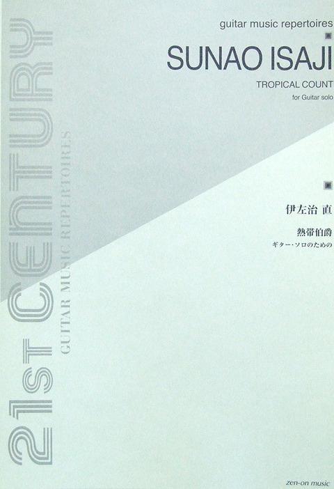 chuyaonline_58224