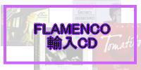 FLAMENCOCD